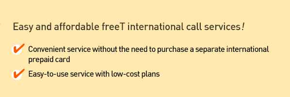 Easy and affordable freeOne international call services