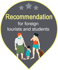 Recommendation for foreign tourists and students
